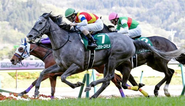 2018年 福島牝馬ステークス