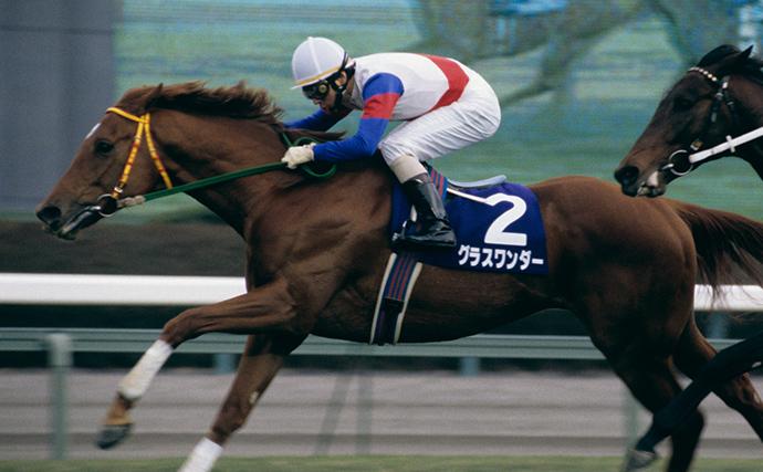 ロベルト系の活躍馬②「グラスワンダー」